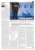 «Новая газета» №75 (понедельник) от 16.07.2018 - Page 7