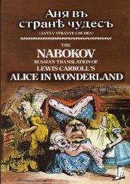 [PDF] Download Anya V Stranye Chudes (Dover Dual Language Russian) Online