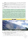 energoefeqturoba da ganaxlebadi energiis wyaroebi - Page 5