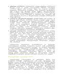 The Charter of the European Greens - European Green Party - Page 5