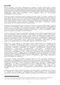wylis resursebis marTva da dacva saqarTvelosa da evrokavSiris - Page 4