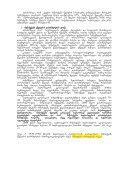 kari 3: wyali - momxmarebeli.ge - Page 6