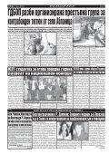 "Вестник ""Струма"" брой 160 - Page 4"