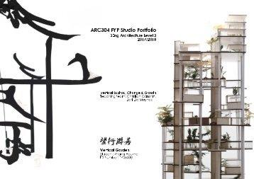 Zhang Houzhe,  Final Year Project Studio, 2017-18