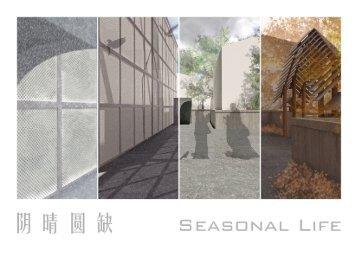 Huang Yifei,  Final Year Project Studio, 2017-18