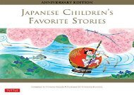 [+]The best book of the month Japanese Children s Favorite Stories: Anniversary Edition  [DOWNLOAD]