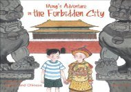 [+][PDF] TOP TREND Ming s Adventure in the Forbidden City: A Story in English and Chinese [PDF]
