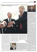 «Новая газета» №77 (понедельник) от 20.07.2018 - Page 7