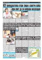 str_01_str_24 - Page 2