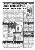 str_01_str_24 - Page 4