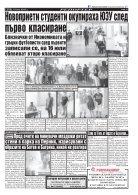 str_01_str_24 - Page 5