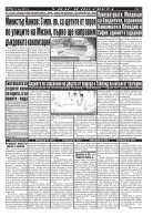 str_01_str_24 - Page 7