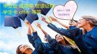 *Google推荐*办理美国密苏里大学Mizzou毕业证文凭成绩单+【Q/微信551190476】University of Missouri-Columbia diploma