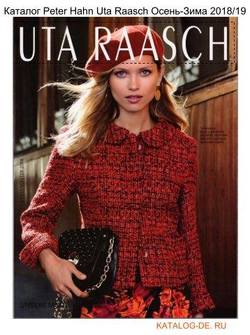 Каталог peter hahn uta raasch Осень-Зима 2018/2019.Заказывай на www.katalog-de.ru или по тел. +74955404248.