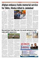 The Canadian Parvasi- Issue 54 - Page 7