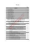 PHÁT TRIỂN NĂNG LỰC VẬN DỤNG KIẾN THỨC CHO HỌC SINH THÔNG QUA DẠY HỌC TÍCH HỢP CHƯƠNG 6, 7 PHẦN KIM LOẠI - HOÁ HỌC LỚP 12 - Page 5