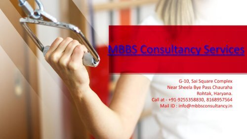 Study MBBS in Philippines Medical College