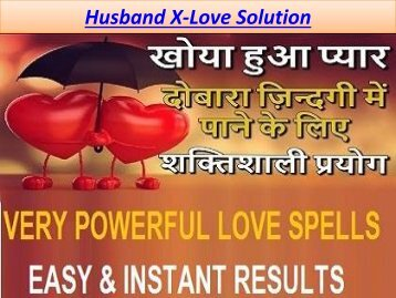 Husband X-Love Solution