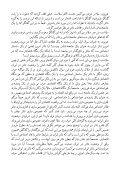 گفتوگو با اگزیت - حسام سلامت - Page 2