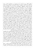 گفتوگو با اگزیت - حسام سلامت - Page 4