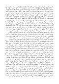 گفتوگو با اگزیت - حسام سلامت - Page 5