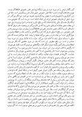 گفتوگو با اگزیت - حسام سلامت - Page 6