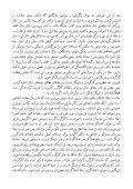 گفتوگو با اگزیت - حسام سلامت - Page 7