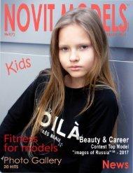 Magazine NOVIT MODELS KIDS™ №1/2017
