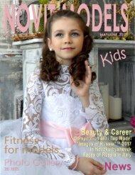 Magazine NOVIT MODELS KIDS™ №3/2017