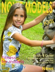 Magazine NOVIT MODELS KIDS™ №4/2017