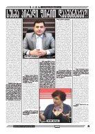 qronika+245 - Page 3