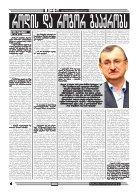 qronika+245 - Page 4