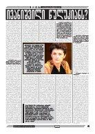 qronika+245 - Page 5