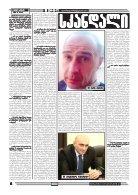 qronika+245 - Page 6