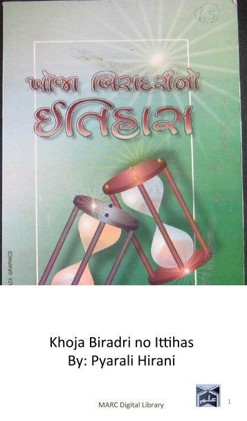 Book 15 Khoja Biradari nu Ittiyas