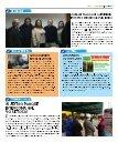 Boletín De cara a la gente #1 - Page 3