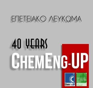 40YearsChemEngUP.v.1.2