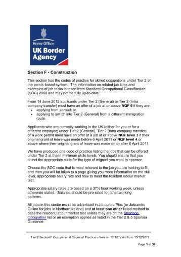 Section F - UK Border Agency