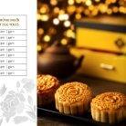 mooncake brochure 2 - Page 7