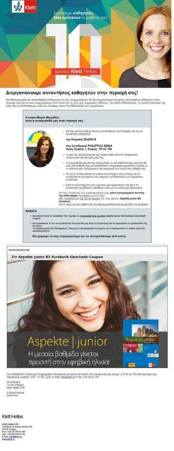 Newsletter DaF SERRES_APR_2018_GR