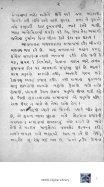 Book 73 Imame Mujib Part 1 - Page 2