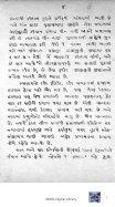 Book 73 Imame Mujib Part 1 - Page 4