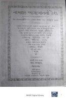 Book 38 Namdar Agha Khan nu Kesh - Page 2