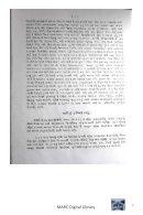 Book 38 Namdar Agha Khan nu Kesh - Page 7