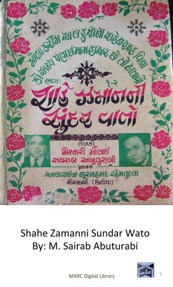 Book 25 Part 1 Shahe Zamanni Sundar Wato