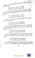 Book 25 Part 1 Shahe Zamanni Sundar Wato  - Page 6