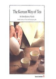[+][PDF] TOP TREND The Korean Way of Tea: An Introductory Guide  [FULL]