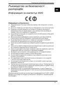 Sony VPCB11X9E - VPCB11X9E Documents de garantie Bulgare - Page 5