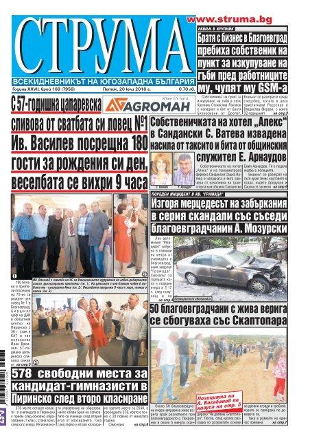 6d6908ab028 Вестник