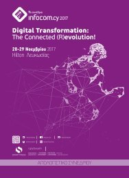 InfoCom CY 2017 - Digital Transformation: The Connected (R)evolution!